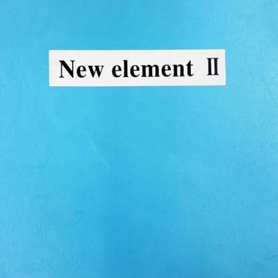 Papel de Parede - New Element II